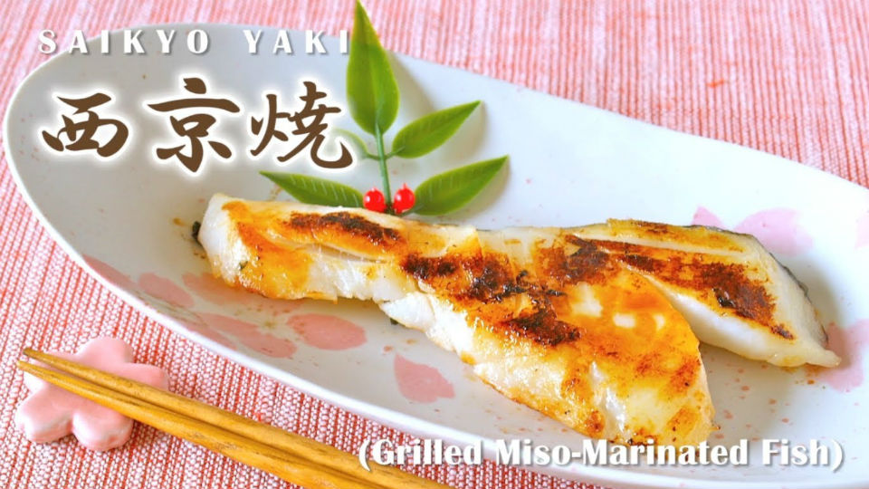 Grilled Miso Cod Managatsuo Saikyo Yaki Delicious Easy To Cook Japanese Recipes